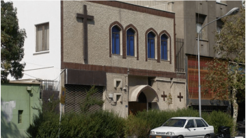 Iranian Government Takes Church from Chaldean Catholics to Turn Into Shi'ite Shrine