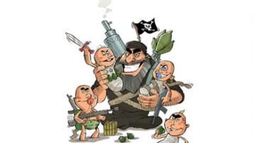 Iran Holds Anti-Islamic State Cartoon Contest