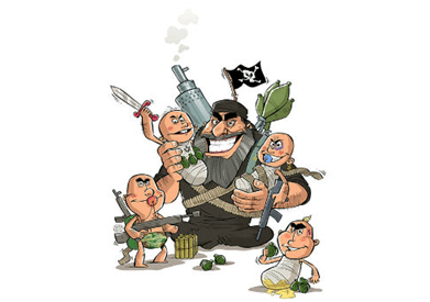 Iran Holds Anti-Islamic State Cartoon Contest - National Council of  Resistance of Iran - US