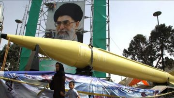 ISIS, Tehran Regime, Two Sides of the Same Coin