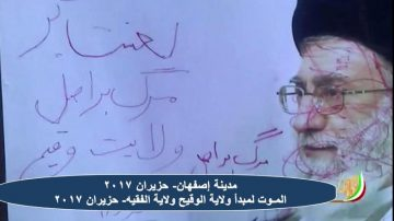 Iranian Protesters Show Support for Upcoming Opposition Rally in Paris