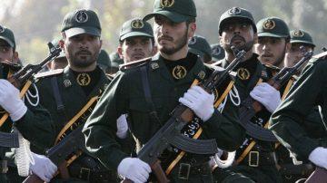 Report: Iran's Revolutionary Guard Corps Runs Secret Sites for Illegal Nuclear Development