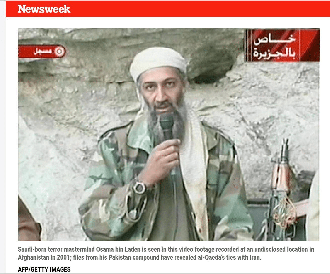 Recovered files from Al-Qaeda show Iranian Regime's close links to Bin Laden.