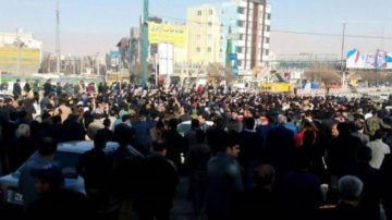 Third Day of Anti-Regime Protests in Dozens of Cities Across Iran