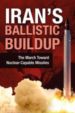 Ballistic cover