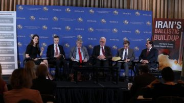 Panel: Iran's Ballistic Buildup