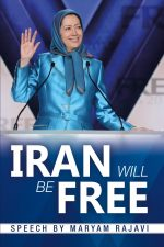 Cover Iran Will be Free eBook