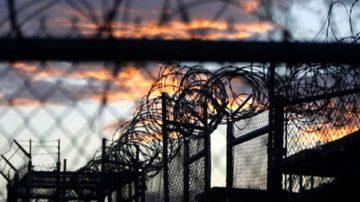 Iran: Confidential Directive to Suppress Prison Protests