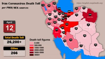 Iran: Over 26,200 COVID-19 Fatalities in 266 Cities