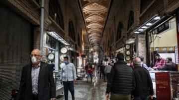 IRAN: COVID-19 Death Toll  Exceeds 177,300