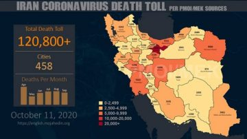 Staggering Number of Iran Coronavirus Death Toll  Exceeds 120,800