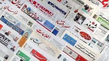 Iran's State Media: Major Uprisings Are on the Way