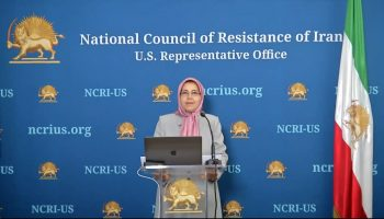 NCRI-US Press Conference Reveals Iran Regime's New Nuclear Bomb-Making Facility