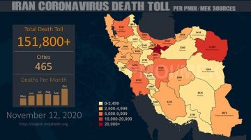 Iran: Coronavirus Death Toll Surpasses 151,800