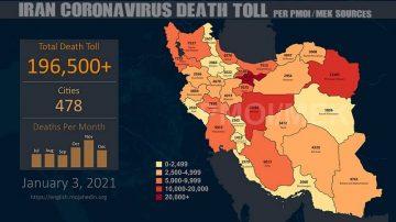 COVID-19 Death Toll Surpasses 196,500 in Iran