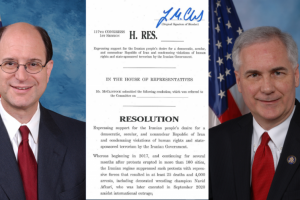 NCRI-US Welcomes Bipartisan US House Resolution Condemning Tehran's Terrorism and Rights Violations, Expressing Support for Iran Uprising