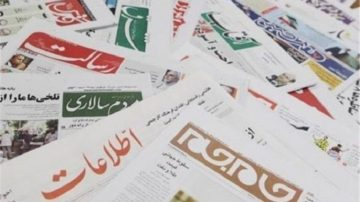 Iran State-Run Media Warn Officials of Another Social Turmoil