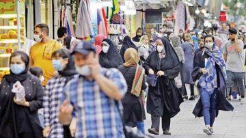 COVID-19 Fatalities Surpass 240,200 in Iran