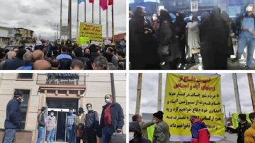 Daily Protests Continue Across Iran by All Walks of Life