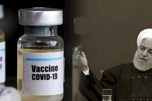 State-Run Media Admit Iran's Regime Is Using COVID-19 Vaccines to Profit