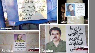 State-Run Media: People Will Boycott Iran Regime's Sham Presidential Elections