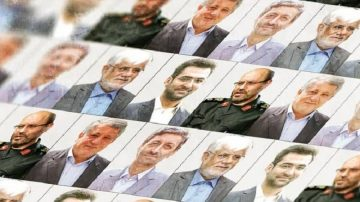 Iran Election 2021: Regime's Candidates Reflect a Legacy of Violent Repression