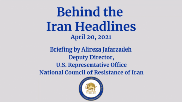 IAEA Talks with Tehran on Origin of Uranium Traces at Undeclared Locations