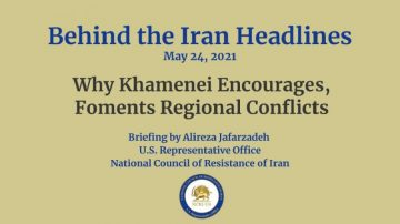 Why Khamenei Encourages, Foments Regional Conflicts