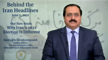 """New Book Explains """"Why Iran's 2021 Election Is Different"""""""