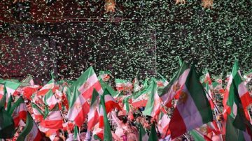 Free Iran 2021: Iranian Expatriate Summit And The Prospect Of Change In Iran