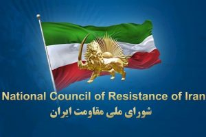 Iranian Resistance Condemns Clerical Regime's Plot against Ms. Masih Alinejad and Four other Iranians