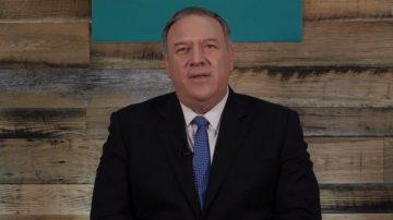 Pompeo calls for stepped-up pressure on 'weak' Iranian regime