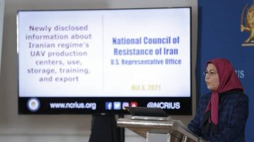 NCRI's Latest Revelation Underlines Need for an Assertive Policy Toward Iran's Regime