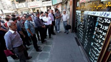 State Media: Iran's Economic Situation Is Beyond Catastrophe